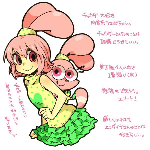 Chowder Zerochan Anime Image Board