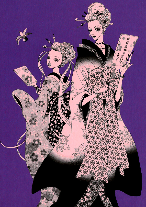 Paradise Kiss Mobile Wallpaper Zerochan Anime Image Board