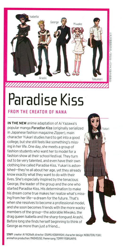 Tags: Anime, Paradise Kiss, Yamamoto Daisuke, George Koizumi, Sakurada Miwako, Nagase Arashi, Hayasaka Yukari, Paradise Kiss Postcard Collection, Text: Character Group Name, Scan, Post Card