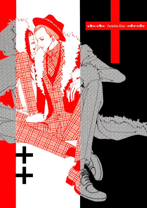 Tags: Anime, Yazawa Ai, Paradise Kiss, Hayasaka Yukari, George Koizumi, Parka, Paradise Kiss Postcard Collection, Scan, Mobile Wallpaper, Post Card