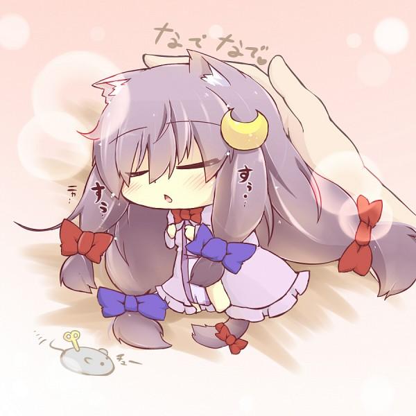 Tags: Anime, Hazuki Ruu, ZUN, Touhou, Patchouli Knowledge