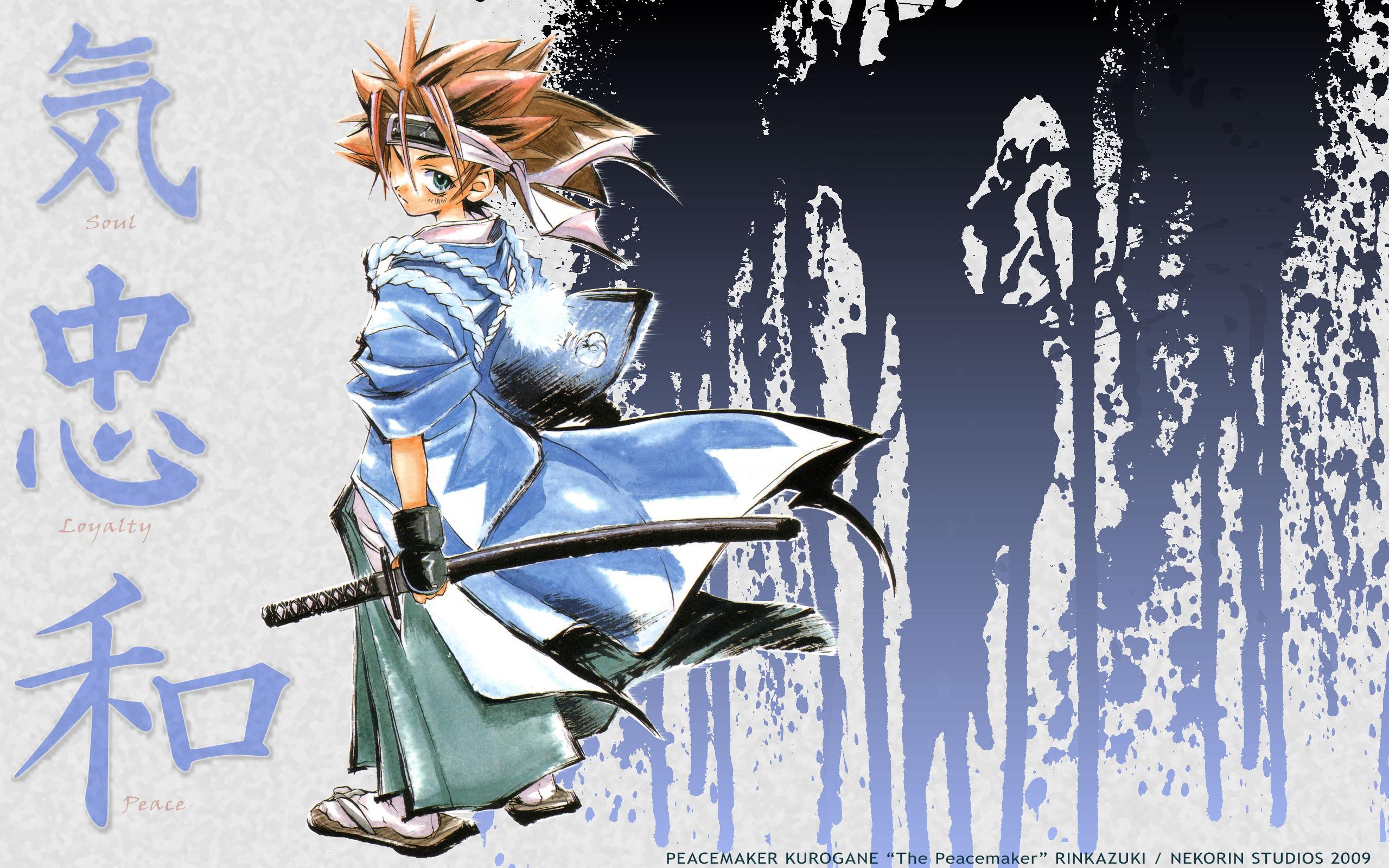 tags anime chrono nanae peace maker kurogane ichimura tetsunosuke 2560x1600 wallpaper