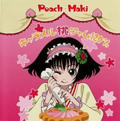 Peach Maki