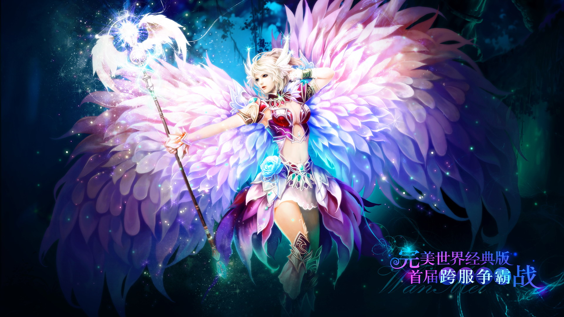 The official corporate homepage of Perfect World Entertainment, publisher of high-quality, free to play MMORPGs.