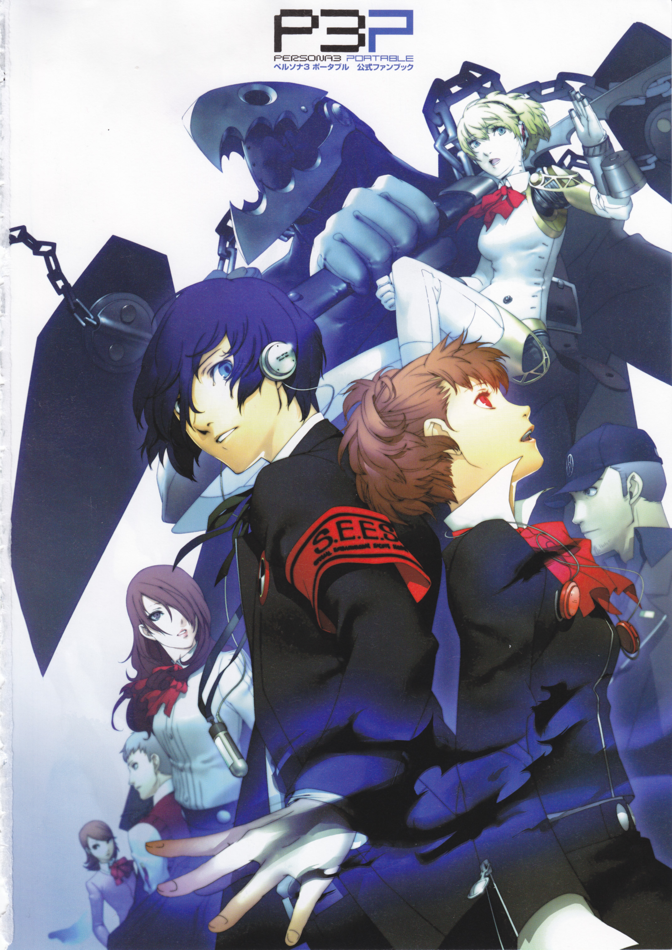 Persona 3 iphone 5 wallpaper - Persona 3 Iphone 5 Wallpaper 55