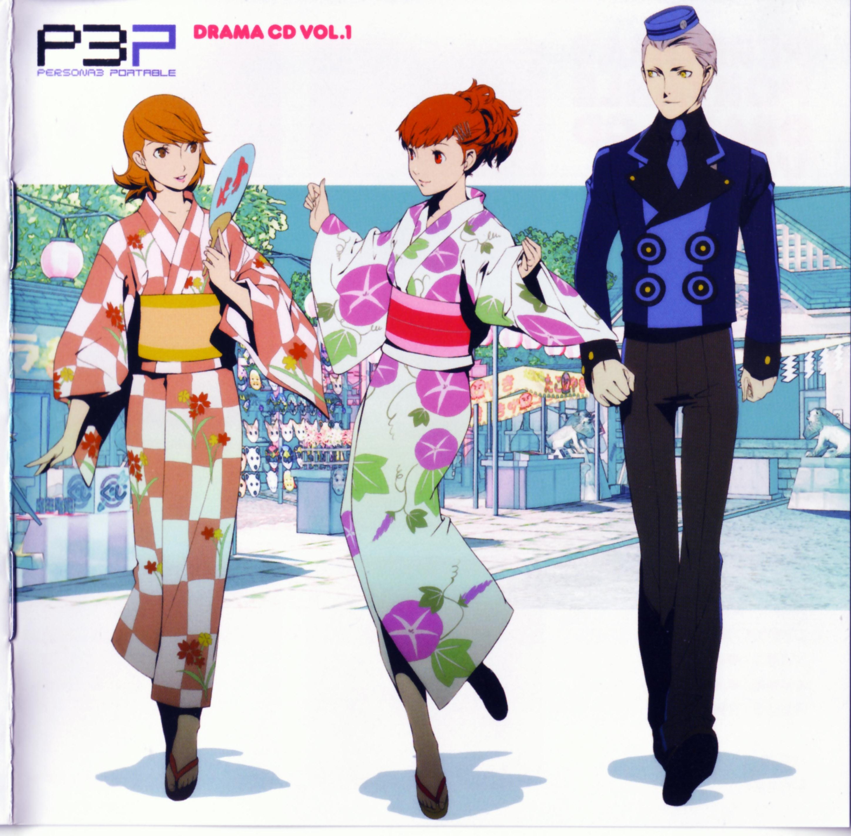 persona 3 portable dating yukari Atlus has another shin megami tensei: persona 3 spinoff for mobile phones remember the scene where the protagonist and yukari get trapped in a love hotel.