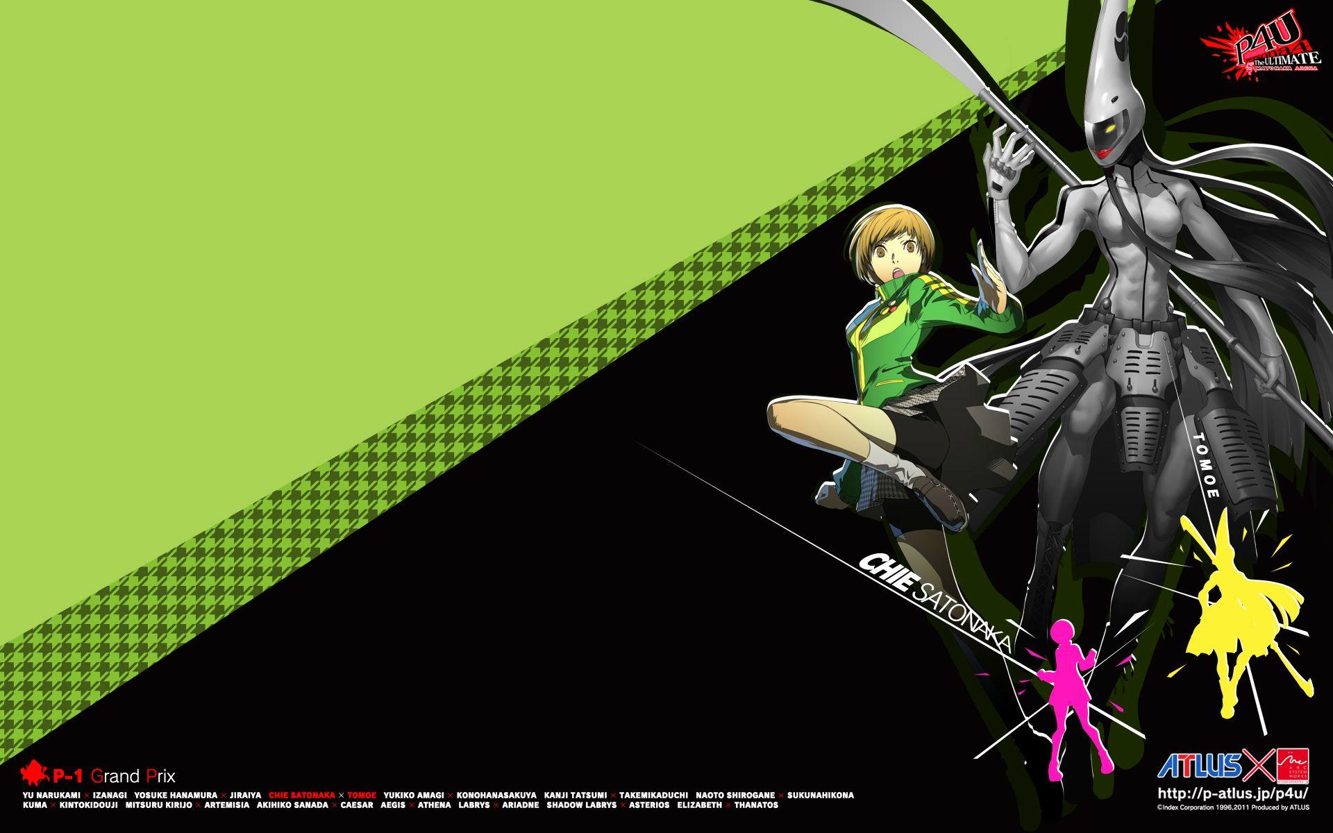 Persona Arena Wallpaper View Fullsize Persona 4 The