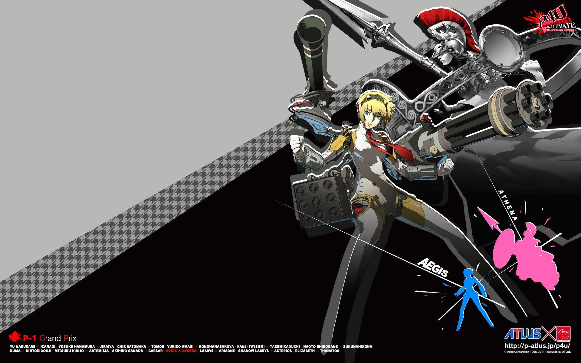 Persona 4: The Ultimate In Mayonaka Arena (Persona 4 Arena