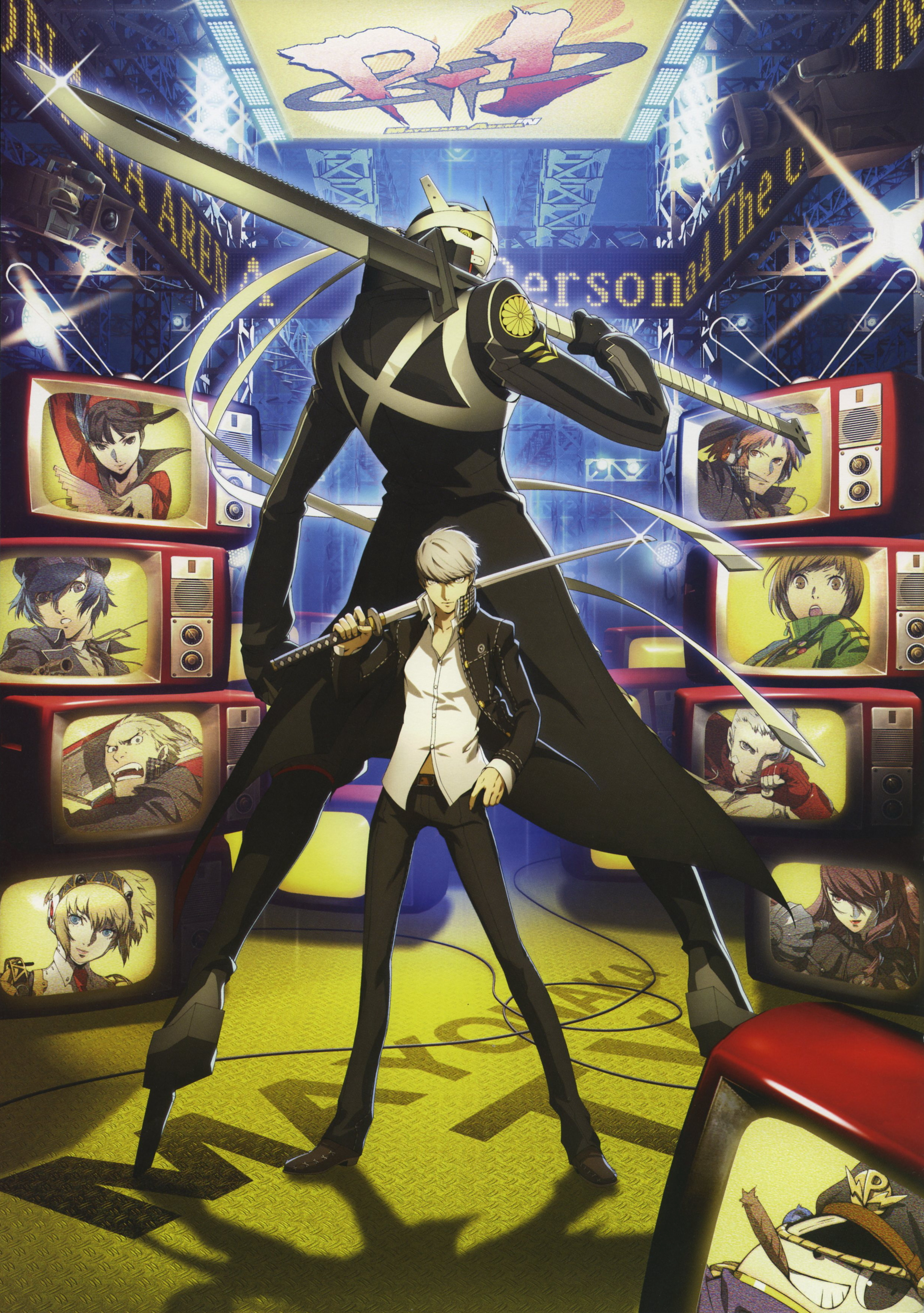 persona 4 the ultimate in mayonaka arena persona 4 arena