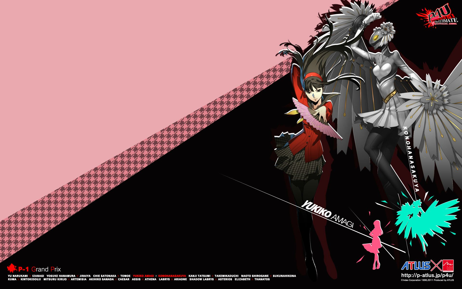 Persona 4: The Ultimat...Persona 4 Arena Yukiko Amagi