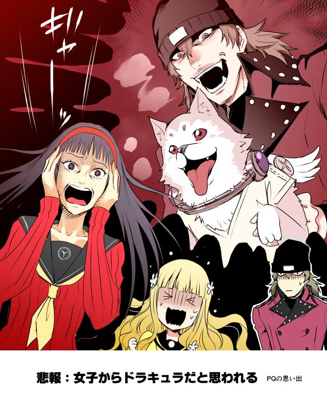 Tags: Anime, Pixiv Id 26541448, Atlus, Persona Q: Shadow Of The Labyrinth, Shin Megami Tensei: PERSONA 4, Shin Megami Tensei: PERSONA 3, Amagi Yukiko, Koromaru, Aragaki Shinjirou, Rei (Persona Q), Fanart From Pixiv, Translation Request, Pixiv