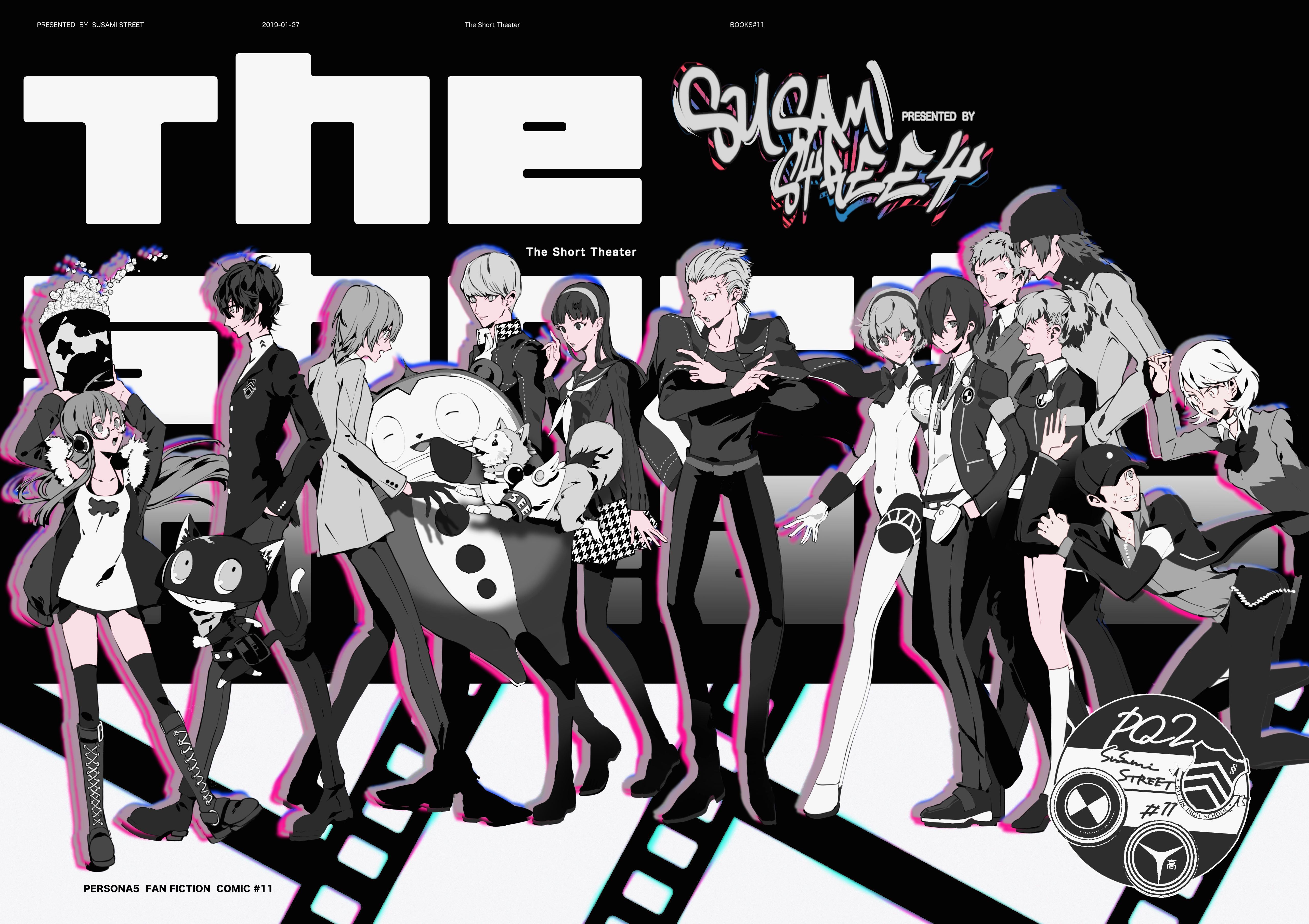 Persona Q2: New Cinema Labyrinth Image #2640596 - Zerochan