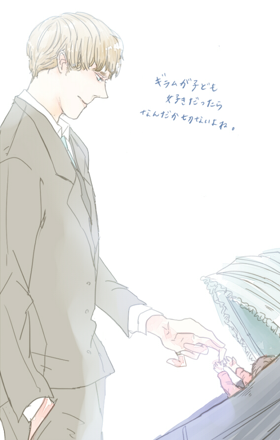 Tags: Anime, Pixiv Id 5670472, Tinker Tailor Soldier Spy, Peter Guillam, Pixiv