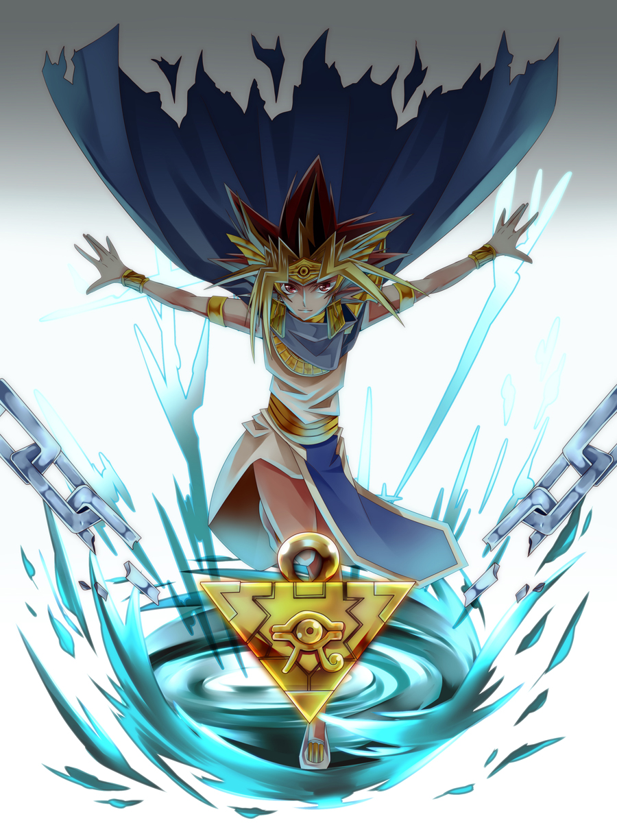 Pharao Atem