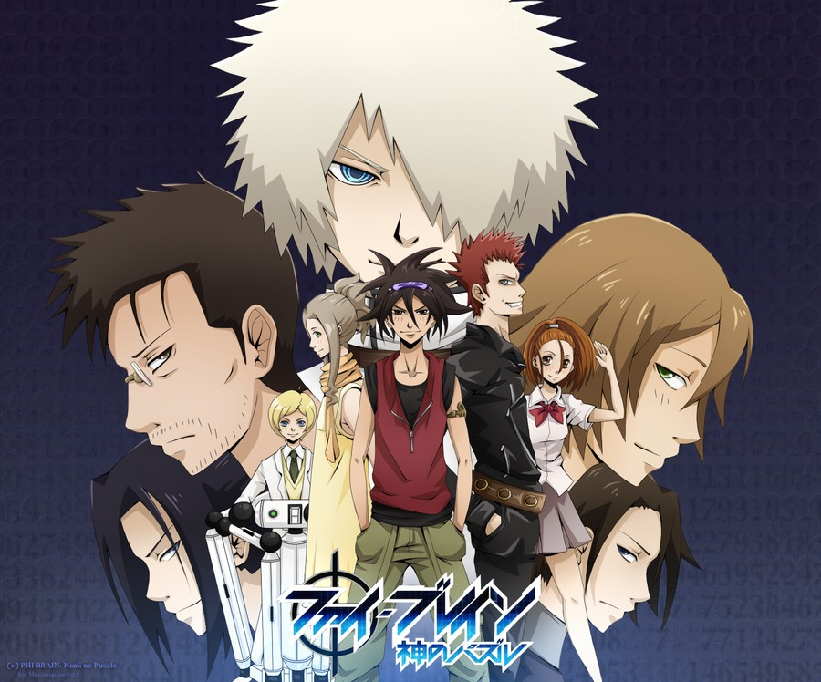 G Anime Character : Phi brain kami no puzzle of god image