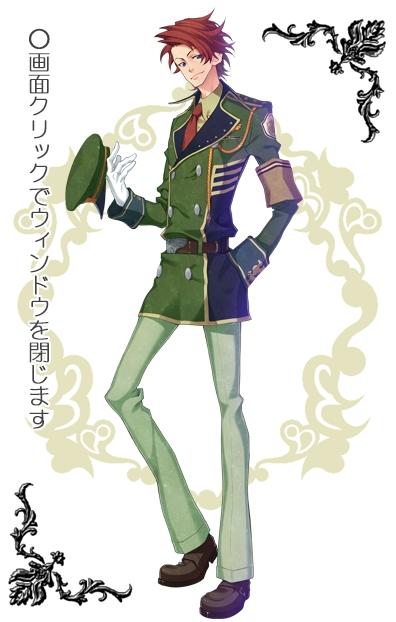 Tags: Anime, Suzuki Jirou, 07th Expansion, Rose Guns Days, Philip Butler, Official Art