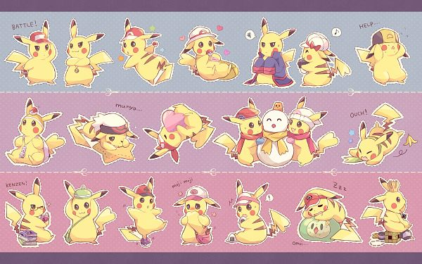 Pikachu.600.1155136.jpg