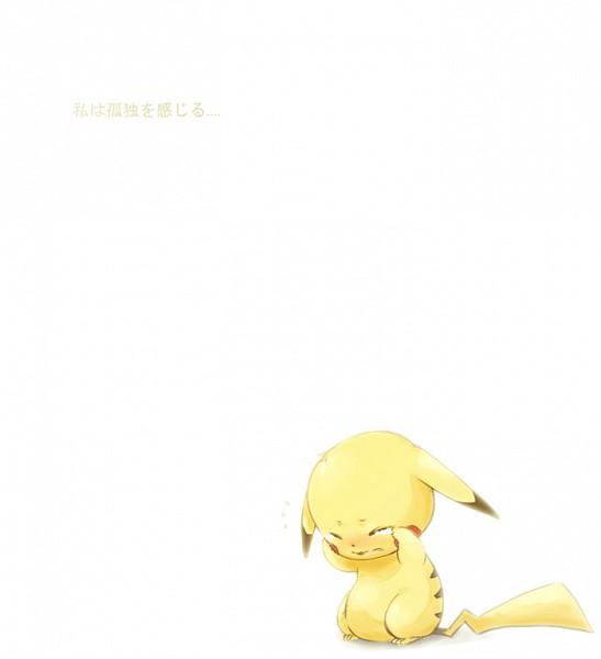 Tags: Anime, NT, Pokémon, Pikachu