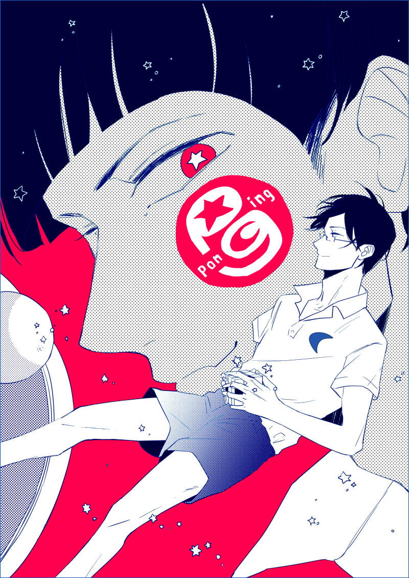 Ping Pong The Animation Page 2 Of 2 Zerochan Anime Image Board