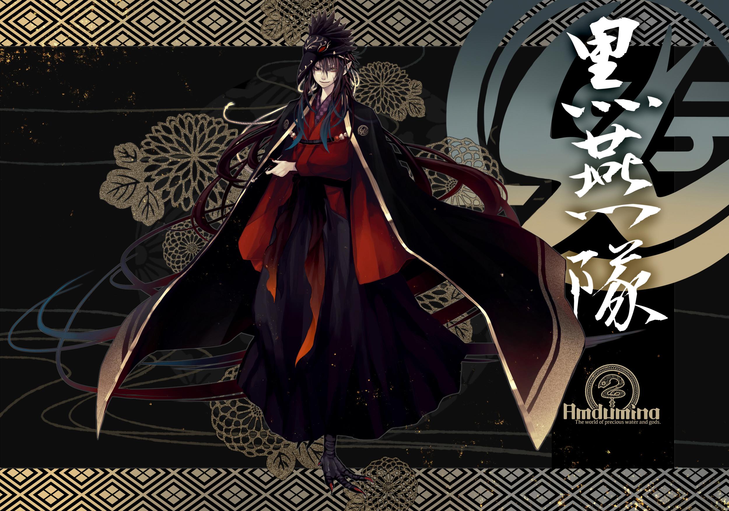 Tags: Original, Pixiv, Azuma Yuuki (Pixiv120419), Pixiv Fantasia: New World