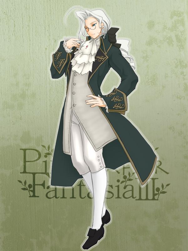 Tags: Anime, Pixiv, Pixiv Fantasia Ⅲ, Pixiv Fantasia Series, Artist Request