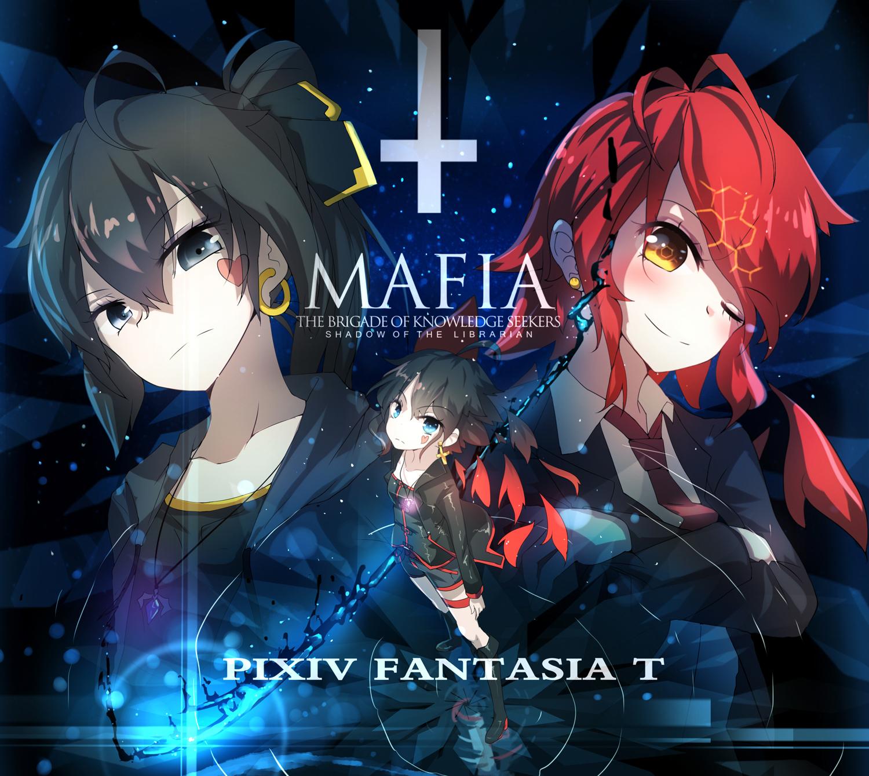 Pixiv Fantasia Series