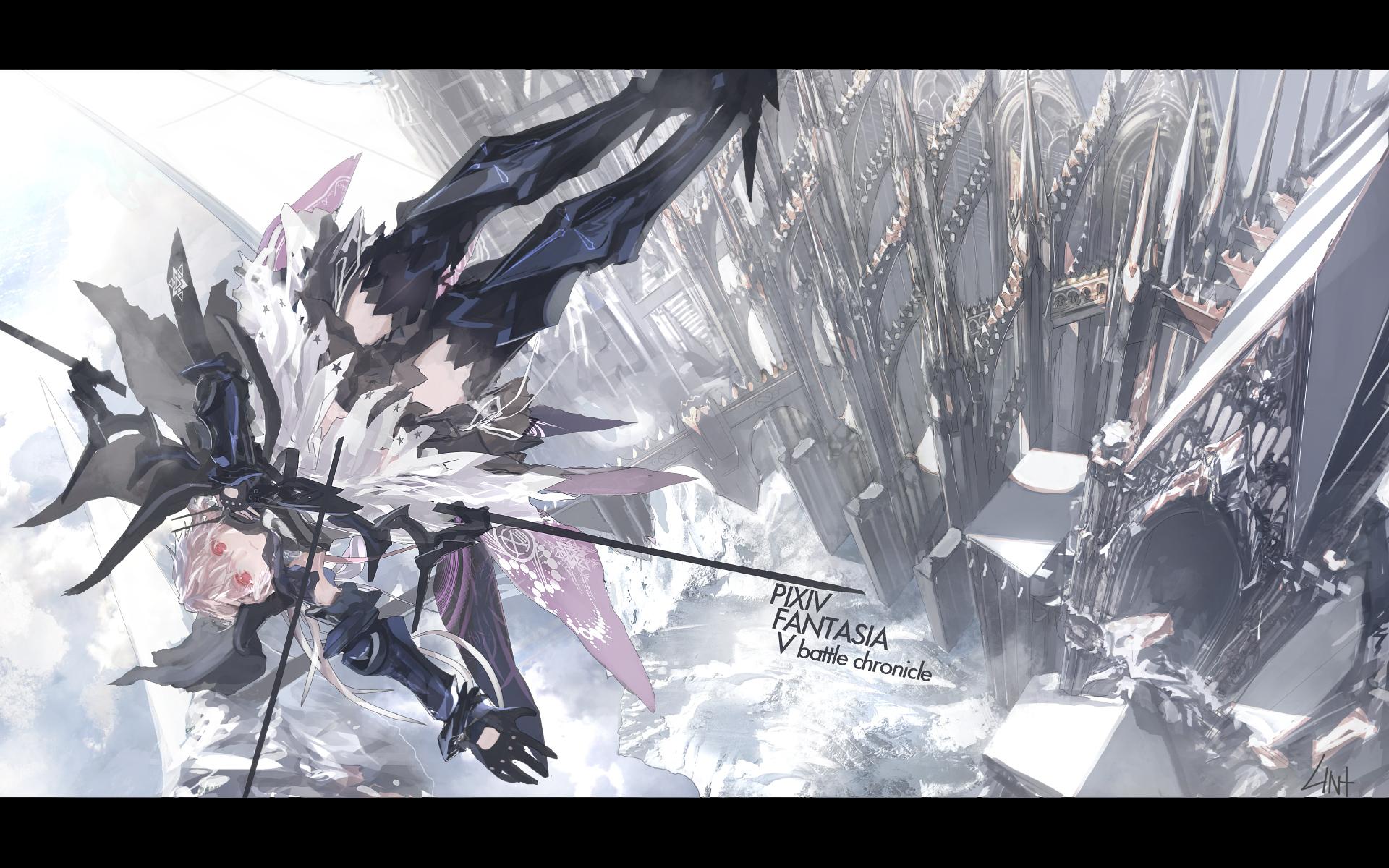 Pixiv Fantasia Anime