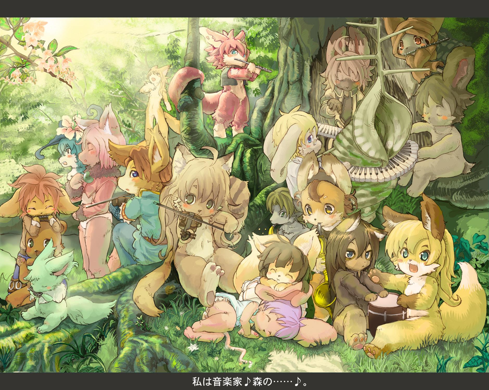Pixiv Forest Zerochan Anime Image Board