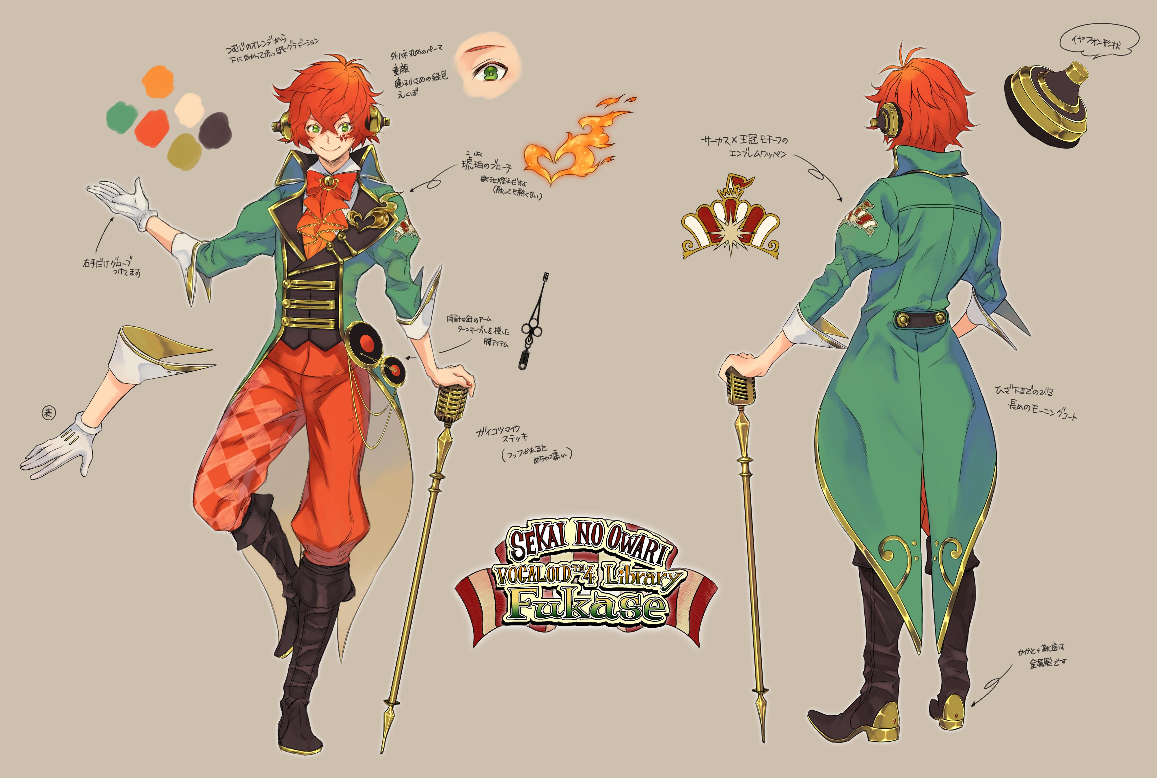 Character Design Challenge Rules : Pixiv id  zerochan