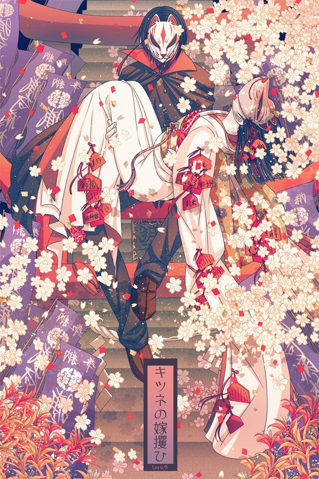 Tags: Anime, Pixiv Id 6176367, Japanese Architecture, Covered Face, Banner, Pixiv