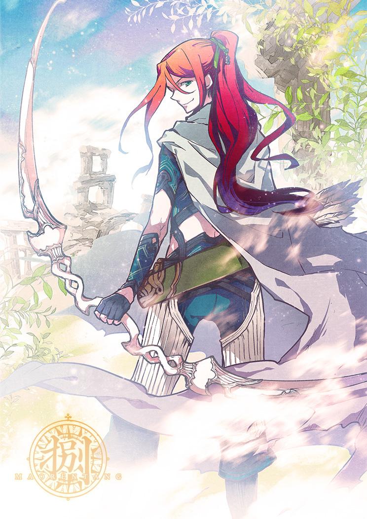 pixiv id 88976 image 2231001  zerochan anime image board