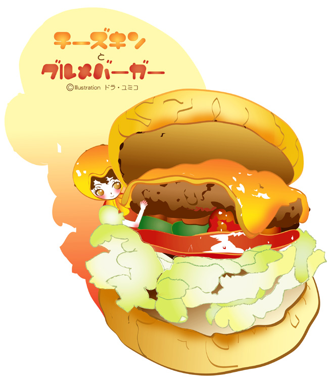 Fast Food Science