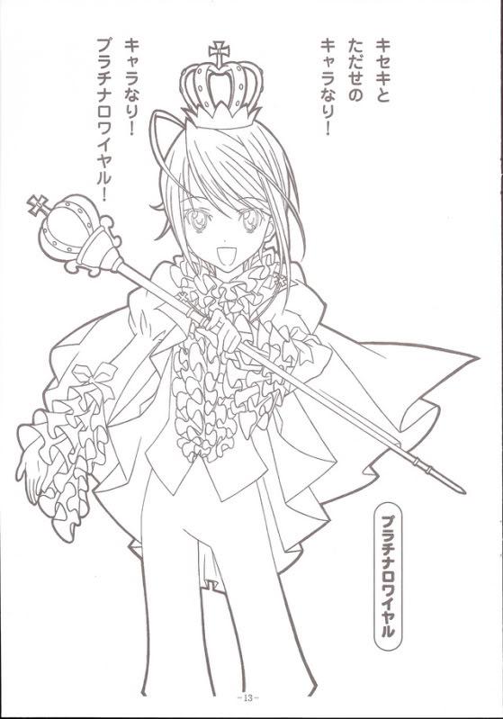 Tags: Anime, PEACH-PIT, Shugo Chara!, Platinum Royale, Hotori Tadase, Line Art, Coloring Page