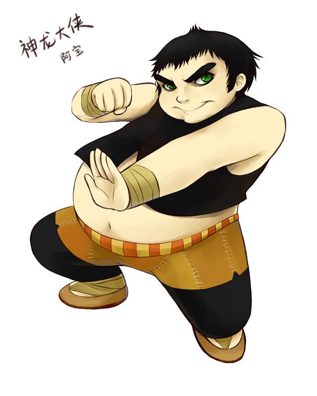 Kung Fu Panda 3 Deutsch