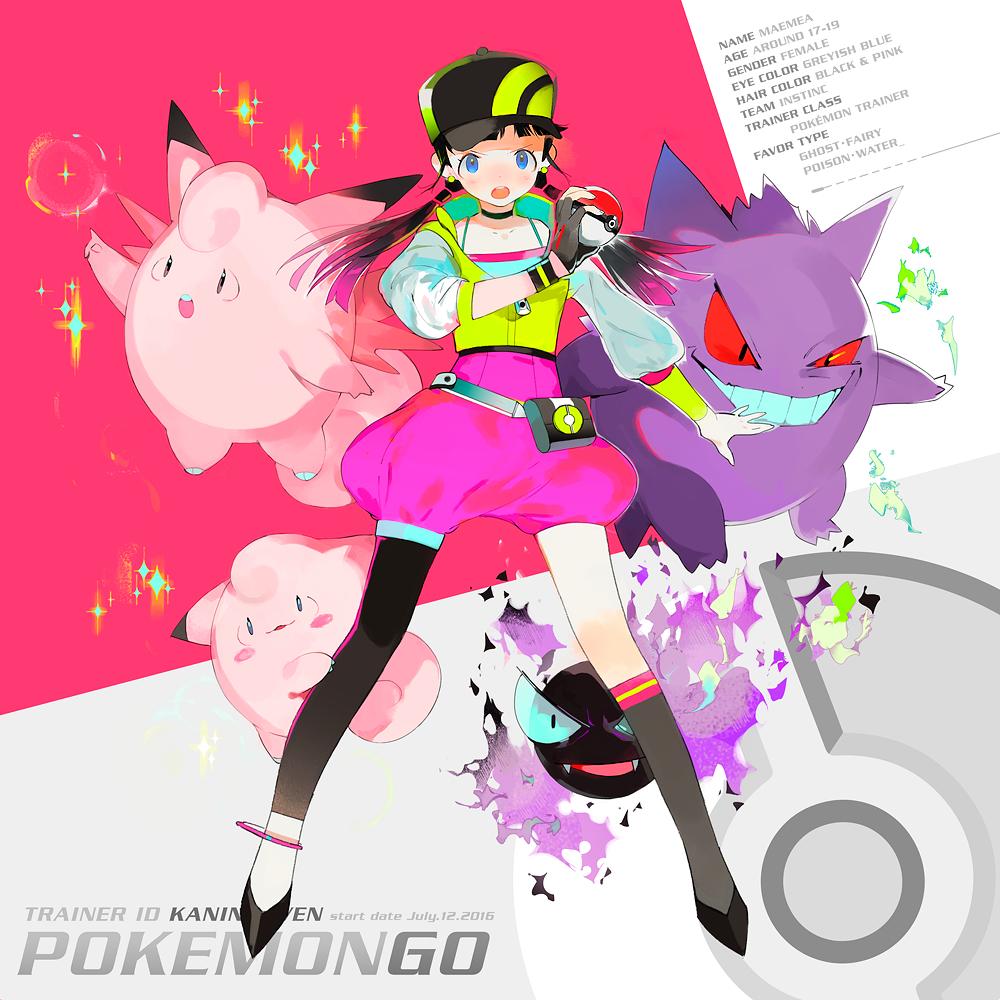 Female Gengar Pokemon Images