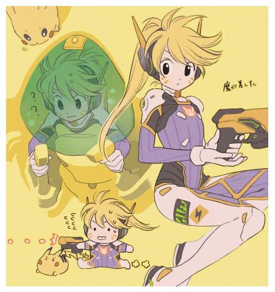 Tags: Anime, Pixiv Id 14043116, Pokémon SPECIAL, Pokémon, Pikachu, Yellow (Pokémon), D.Va (Cosplay)