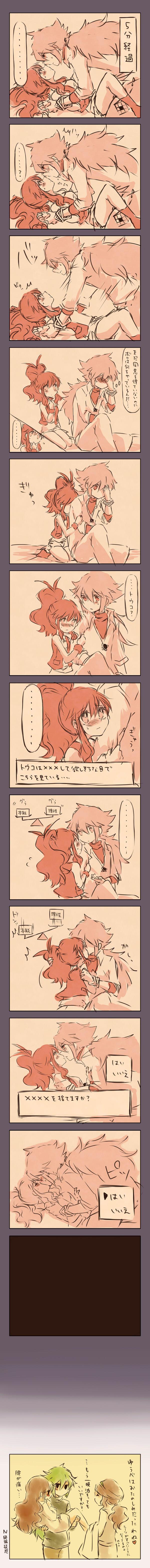 Tags: Anime, Kabocha Torute, Pokémon Black & White, Pokémon, N (Pokémon), Touko (Pokémon), Mother (Pokémon), Fanart From Pixiv, Fanart, Pixiv, NTouko