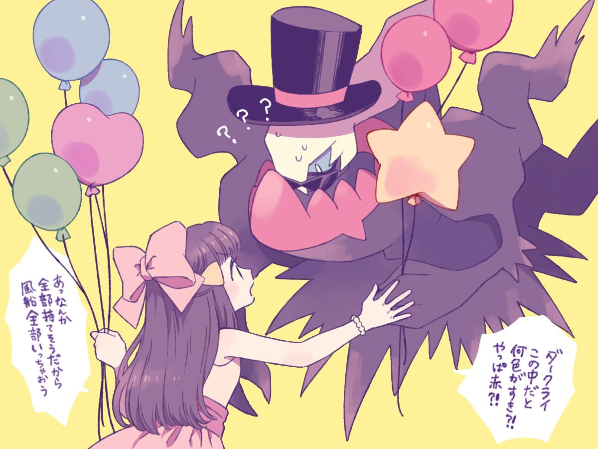 Pokémon Diamond Pearl Wallpaper 2530766 Zerochan Anime