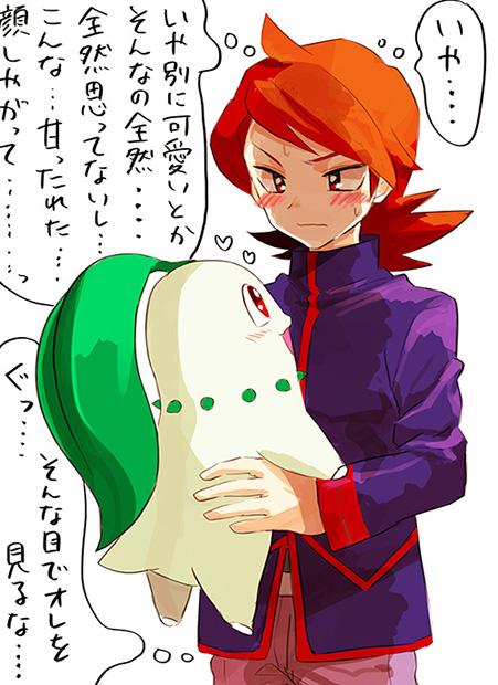 Tags: Anime, BeBeo, Pokémon Gold & Silver, Pokémon, Silver (Pokémon), Chikorita, Translation Request, Fanart, Pixiv, Fanart From Pixiv