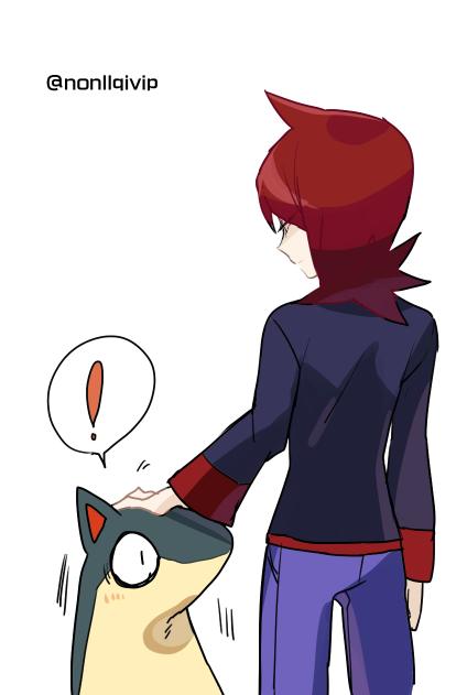 Tags: Anime, Nonllqivip, Pokémon Gold & Silver, Pokémon, Quilava, Silver (Pokémon), Pet, Fanart, Pixiv, Fanart From Pixiv