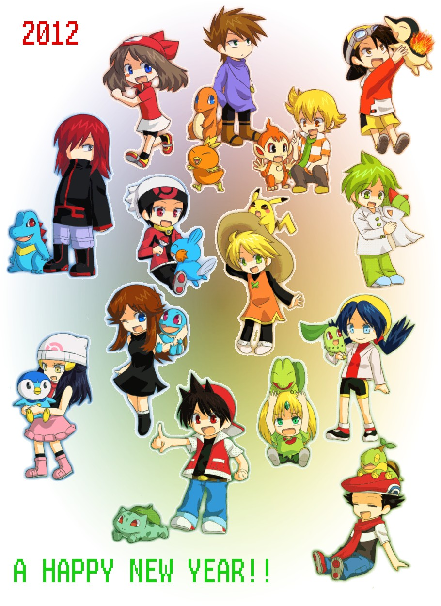 red and yellow relationship pokemon