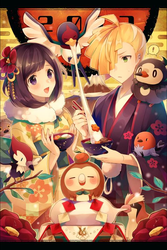 Tags: Anime, Pixiv Id 4530056, Pokémon Sun & Moon, Pokémon, Pidove, Pidgey, Pikipek, Mizuki (Pokémon), Taillow, Rowlet, Starly, Gladion, Fletchling