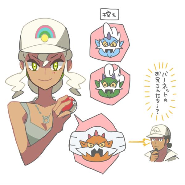 Tags: Anime, Pixiv Id 32147, Pokémon Sun & Moon, Pokémon, Tornadus, Kukui, Landorus, Burnet (Pokémon), Thundurus, Fanart, Fanart From Pixiv, Legendary Pokémon, Pixiv
