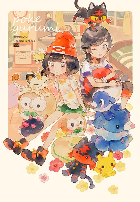 Tags: Anime, Pechika, Pokémon Sun & Moon, Pokémon, Meowth, Cutiefly, Rowlet, Pikachu, You (Pokémon), Mizuki (Pokémon), Toucannon, Popplio, Pyukumuku