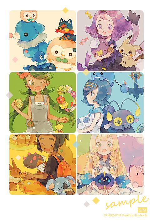 Tags: Anime, Pechika, Pokémon Sun & Moon, Pokémon, Chinchou, Mimikyu, Litten, Wishiwashi, Marill, Komala, Acerola, Rowlet, Mao (Pokémon)