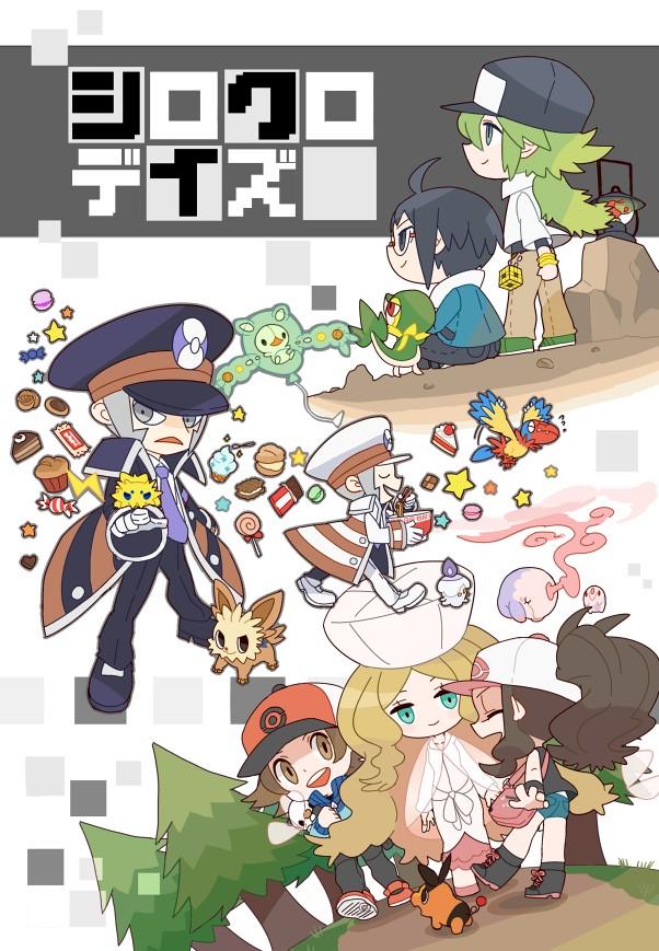 Tags: Anime, Pixiv Id 695792, Pokémon, Lillipup, Kudari, Reuniclus, Touya (Pokémon), Cattleya, Joltik, Munna, Snivy, Cheren (Pokémon), Oshawott