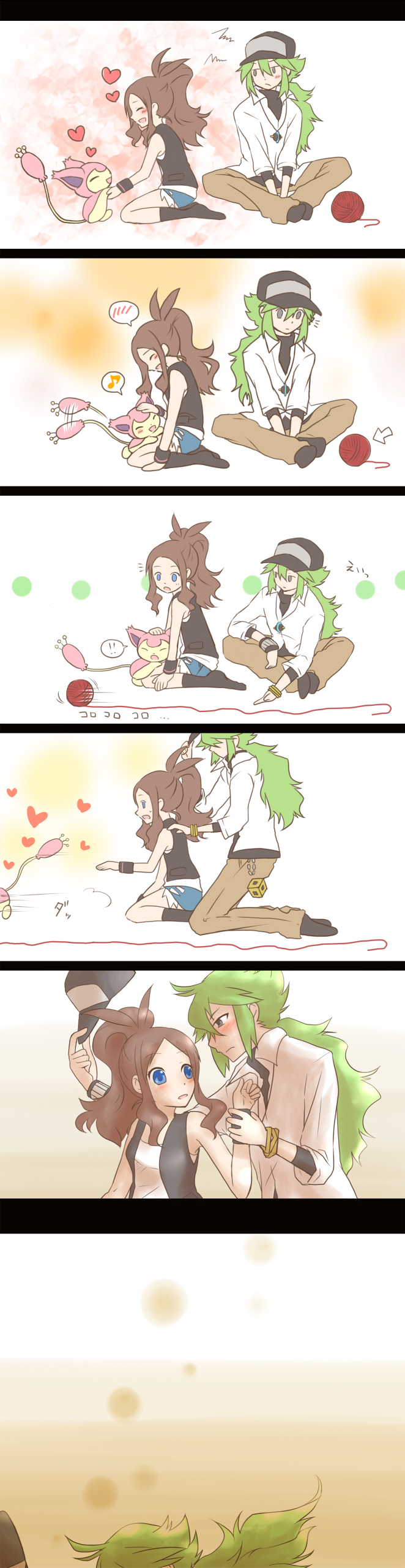 Tags: Anime, Pixiv Id 876020, Pokémon, Skitty, N (Pokémon), Touko (Pokémon), Jealousy, Ball of Yarn, PNG Conversion, Comic