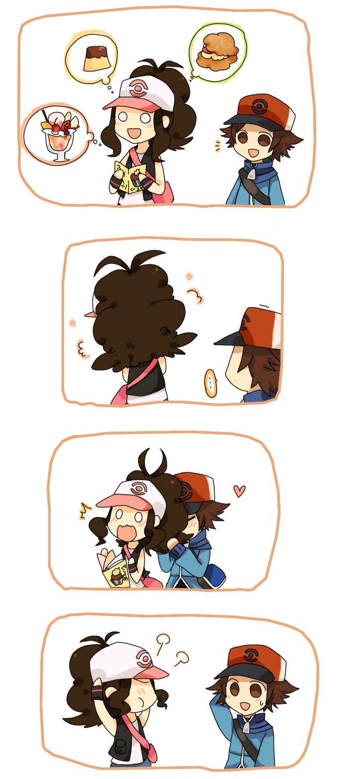 how to use the pokeradar in pokemon x
