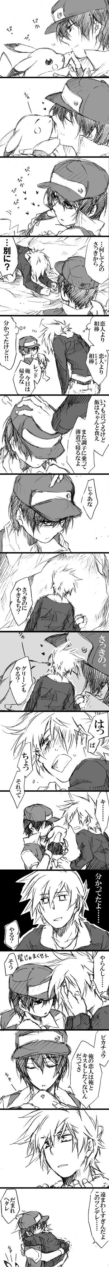Tags: Anime, Takagi Kick, Pokémon Red & Green, Pokémon, Green (Pokémon), Red (Pokémon), Pikachu, Nose Touching, Pixiv, Translated, Comic, ReGre
