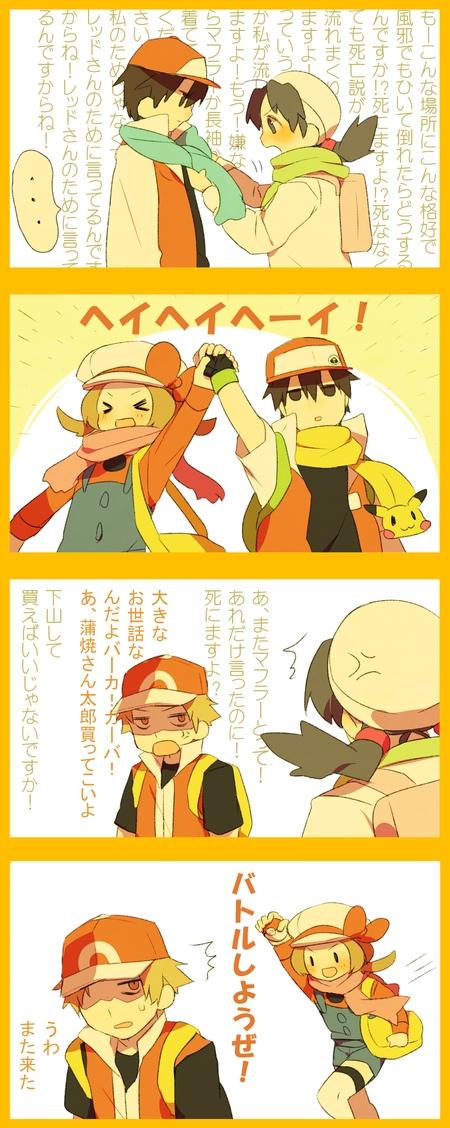 Pokémon Image #1194303